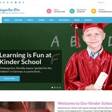 تصميم موقع لمدرسة