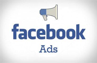 إعلانات فيس بوك